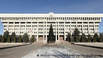 Бишкек, здание Белого дома
