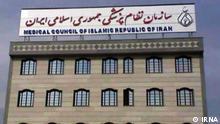 Iran Gesundheitsbehörde