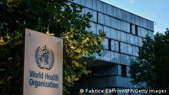 Здание ВОЗ в Женеве
