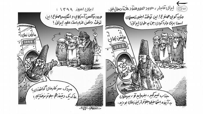 Iran Vorbot der amerikanischen und britischen Impfstoffe