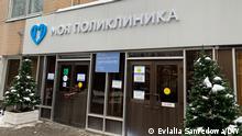 В Москве открыто 70 пунктов вакцинации на базе городских поликлиник для взрослых