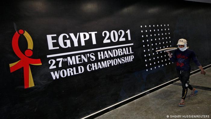 شعار مونديال كرة اليد في مصر