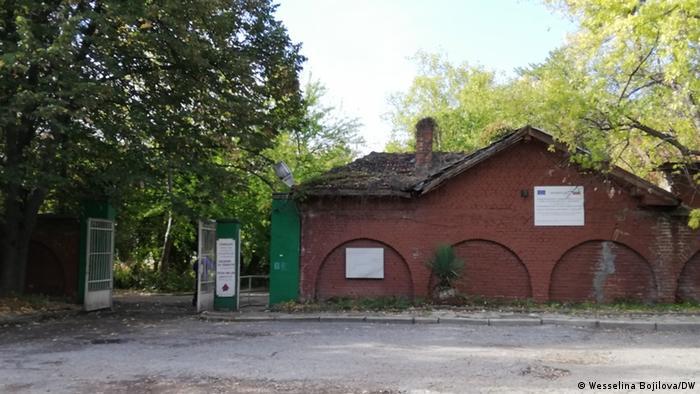 Държавната психиатрична болница в Раднево