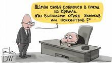 Karikatur von Sergey Elkin - Ein Schamane in Russland will erneut Putin vertreiben