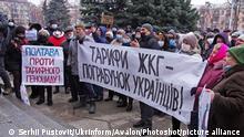 Мітинг біля полтавської ОДА проти зростання тарифів ЖКГ