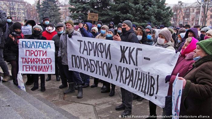 Протести проти тарифів на ЖКГ у Полтаві, 11 січня 2021