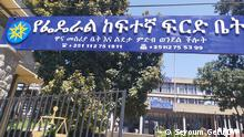 Äthiopien Oberlandesgericht Lideta