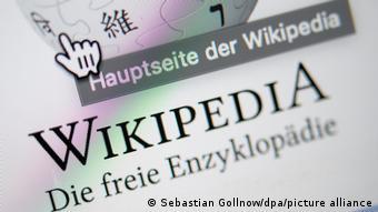 Symbolbild 20 Jahre Wikipedia - Bildschirmansicht von Wikipedia. Die freie Enzyklopädie.