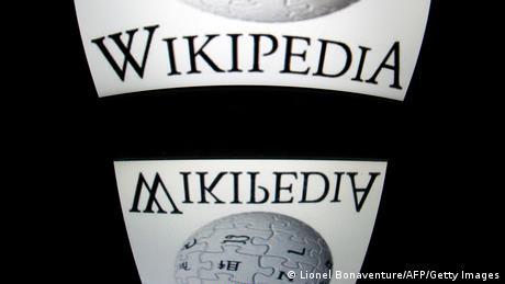 Illustration of Wikipedia at 20