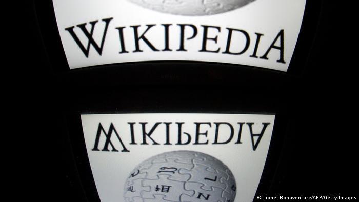 Эмблема энциклопедии