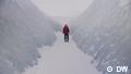 DW Euromaxx  Island, Gletscher
