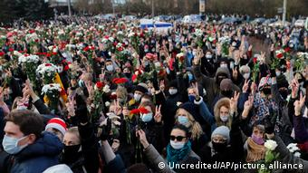 Протест в Минске, ноябрь 2020 года