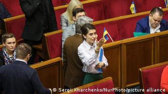 Марія Мезенцева