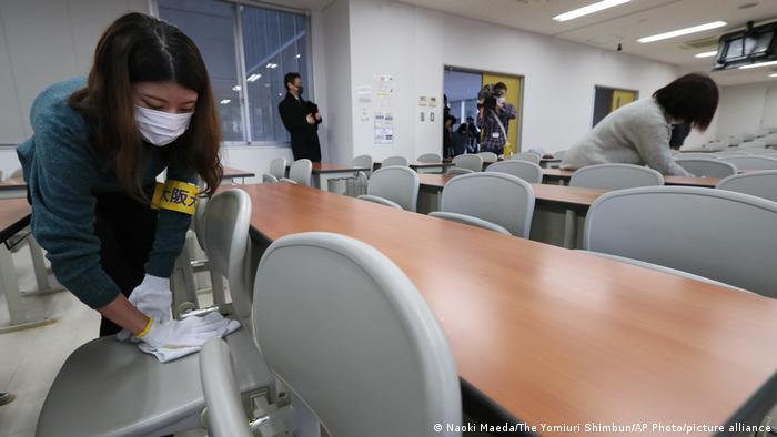 Japan Toyonaka |Zentrale Aufnahmeprüfung für Universitäten