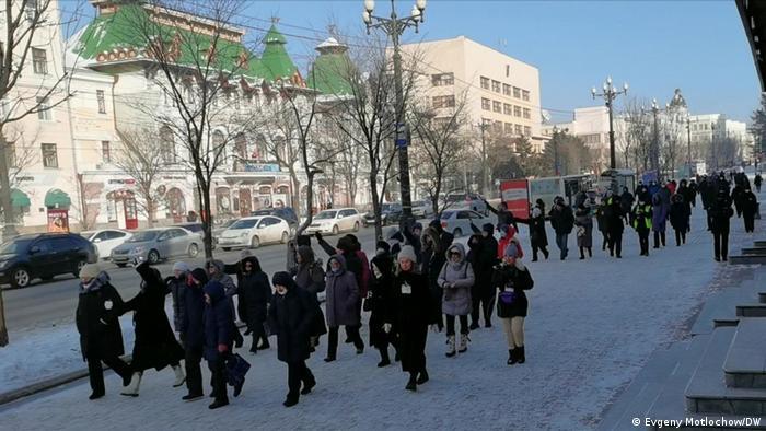 Участники акции в поддержку Сергея Фургала 16 января