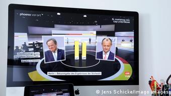 Ονλάιν εκλογή ηγεσίας των Χριστιανοδημοκρατών