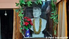 Indien Haus und Museum von Bibhutibhushan Bandyopadhyay