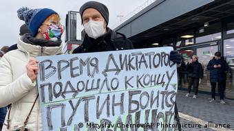 Сторонники оппозиционера Алексея Навального в аэропорту Внуково