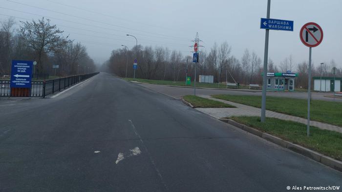 Беларусь открыла границы с украиной дешевые квартиры в болгарии купить