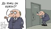 Путин смотрит в глазок камеры, в которой находится задержанный Навальный - карикатура Сергея Елкина