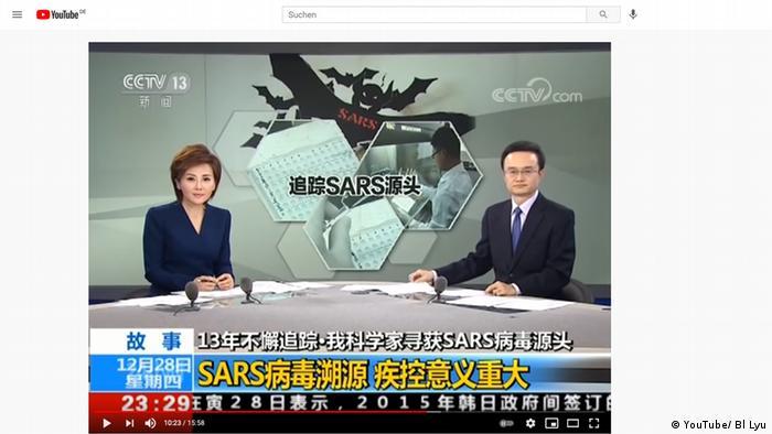 Dokumentarni film je pokazao da se kineski znanstvenici ne pridržavaju strogih zaštitnih mjera