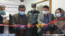 افتتاح مرکز تشخیص و تست کرونا در شفاخانه بامیان