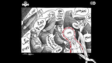 Karikatur IRIB und Zensur