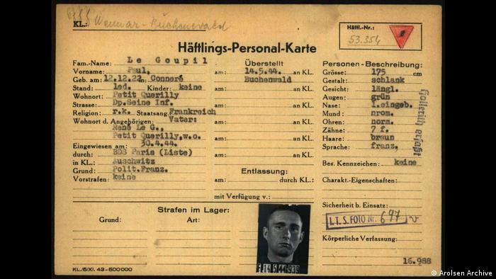 Персональная карточка заключенного Ле Гупиля