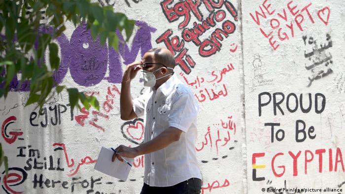 मिस्र में दस साल बाद कितने बदले हालात