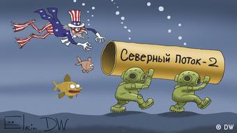 Карикатура Сергея Ёлкина о Северном потоке-2