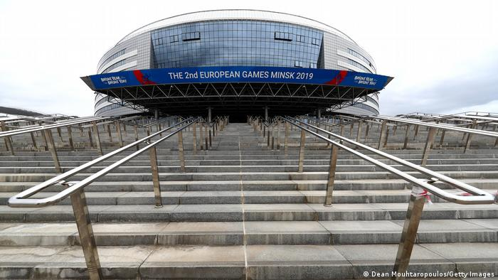 Minsk Arena during the 2019 European games
