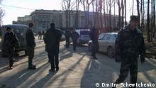 Putin-Palast aus Investigativ-Publikation von Alexei Nawalny. Bilder aus Privat-Archiv von Dmitry Schewtchenko, Öko-Aktivisten aus Russland, er hat die Nutzung auf dw.com zugestimmt. Sicherheitskräfte vor dem Putin-Palast beim Schewtchenko-Besuch, Russland
