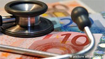 Фото: У майбутньому медичне обслуговування буде по-кишені лише тим, хто з товстим гаманцем?