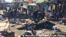 مكان وقوع العملية الإرهابية في ساحة الطيران وسط بغداد