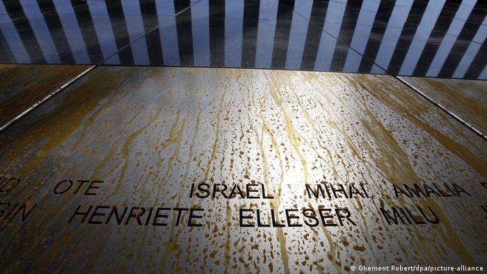 Memorialul Holocaustului, Bucureşti