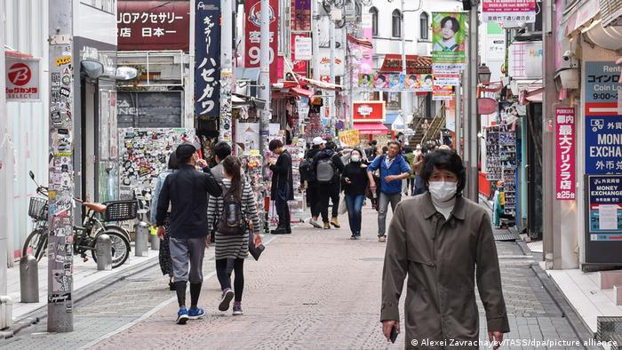 Ulica u centru Tokija