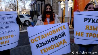 Защитники русского языка перед КС Молдовы, 21 января 2021 года