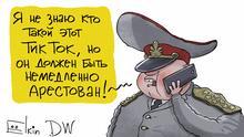 Полицейский требует задержать TikTok, так как в этой соцсети много выступлений в поддержку Навального - карикатура Сергея Елкина