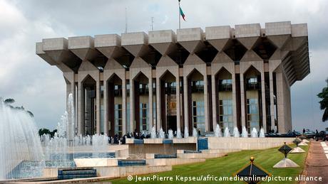 Le Palais de l'Unité à Yaoundé, au Cameroun