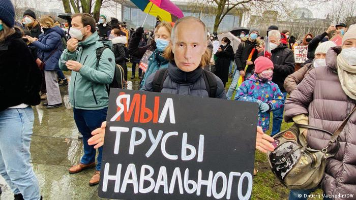 Акция в поддержку Навального в Берлине