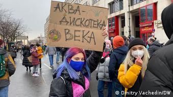 Марш солидарности - в Берлине