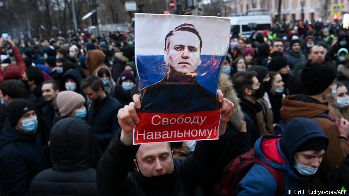 Акция в защиту Навального в Москве 23 января