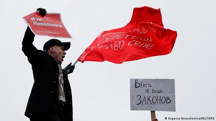 На акции протеста в Москве, 23 января