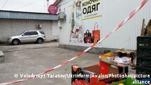 Coronavirus Ukraine | geschlossener Supermarkt in Vyshneve
