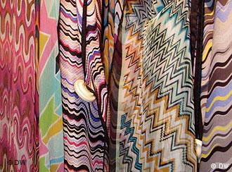 A variety of silk from Como