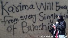Pakistan | Beisetzung | Menschenrechtsaktivistin Karima Baloch