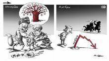 Karikatur von Mana Neystani   Teheraner Börse