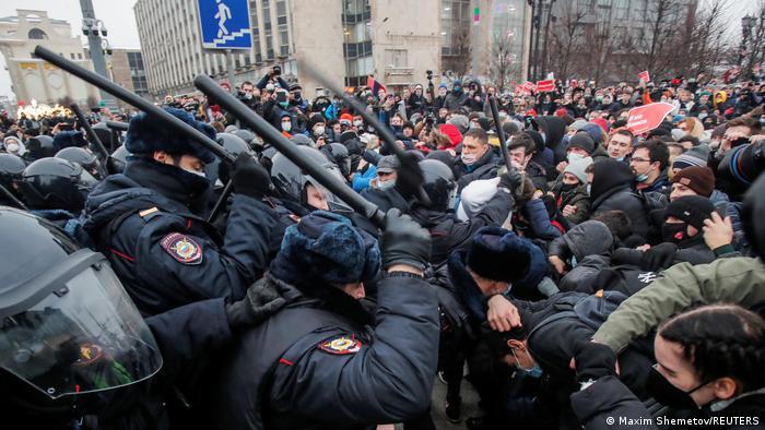 Разгон демонстрации в поддержку Навального в Москве, 23 января 2021
