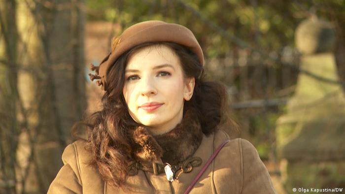 Марина Вайсбанд