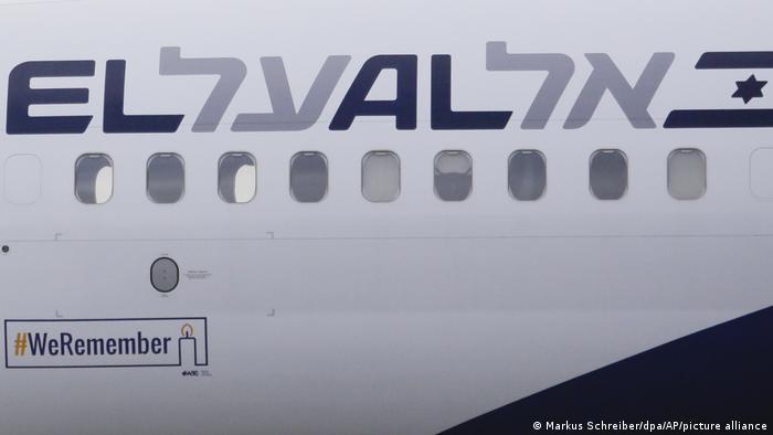 Самолет El Al в Берлине